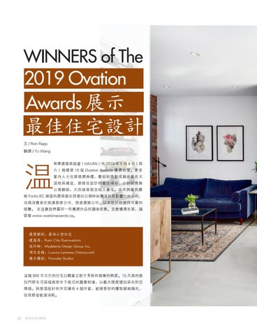Page 42 of Winners of the 2019 Ovation Awards