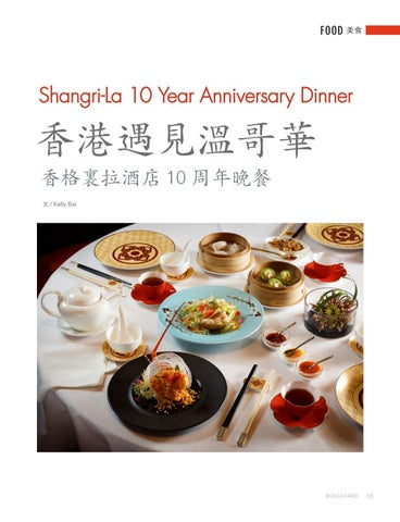 Page 65 of Shangri-la 10 Year Anniversary Dinner