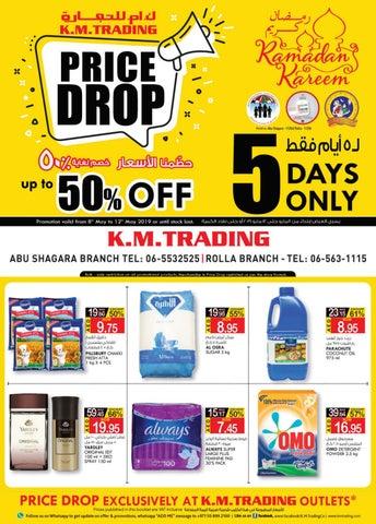 K M TRADING PRICE DROP - UPTO 50% SHARJAH EDITION - ROLLA