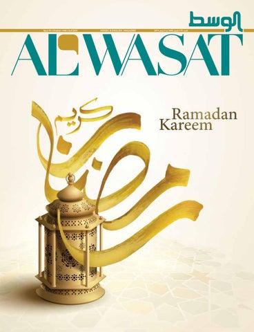 3944bf5fc46c6 April 2019 Ramadan by Al Wasat Newspaper - issuu