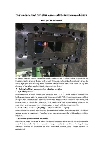 Top ten elements of high-gloss seamless plastic injection mould