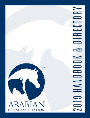 2019 AHA Handbook by Arabian Horse ociation - issuu Abs Wiring Schematic Stallion on