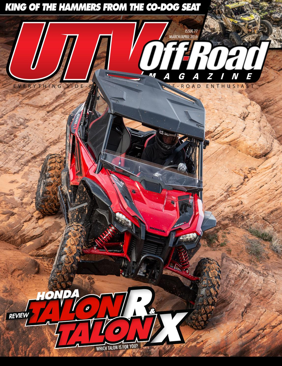 RZR RS1 Half Windshield Clear GP Polycarbonate