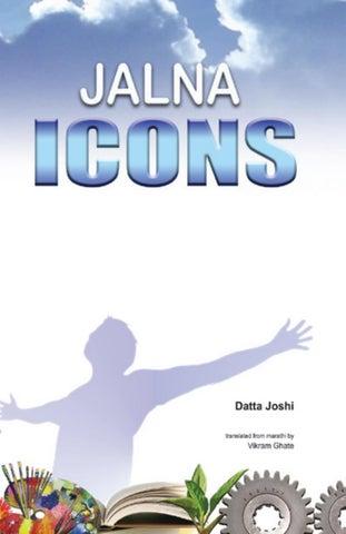 Jalna Icons English by Sunil Raithatha - issuu