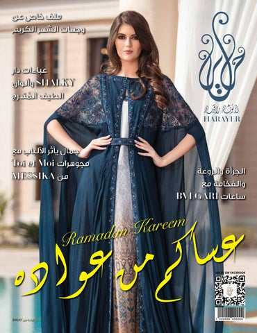 9feb2e9c2fb2f Harayer May 2019 by Harayer Magazine - issuu