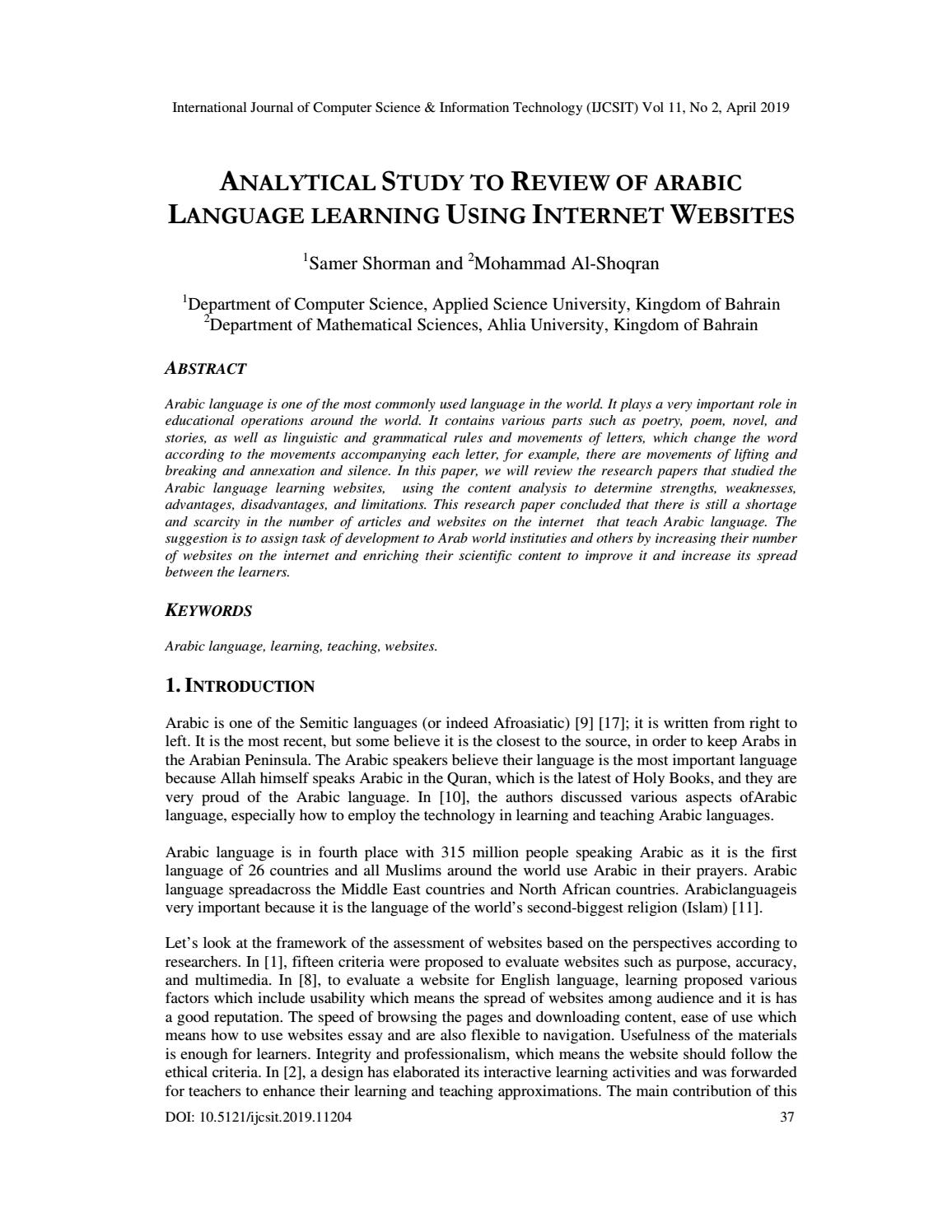 Analytical Learning analytical study to review of arabic language learning using