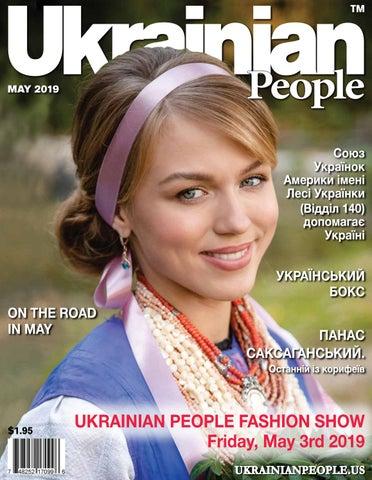 001647ad1873c2 Ukrainian People May 2019 by Vadim Kucherak - issuu