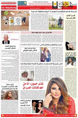 caa17d8ac 4291 AlmashriqNews by Al Mashriq Newspaper - issuu
