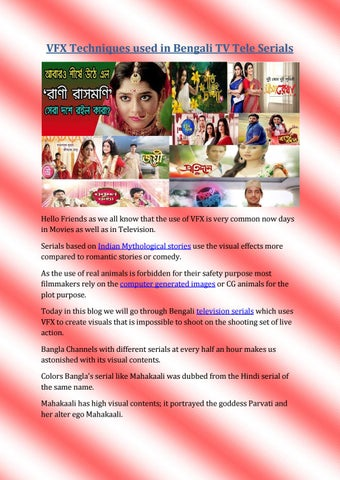 VFX Techniques Used In Bengali TV Tele Serials by MAAC