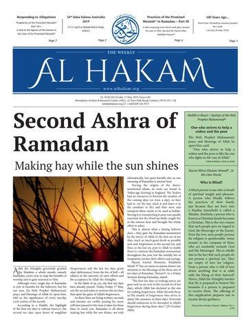 Al Hakam - 17 May 2019 by Alhakam - issuu