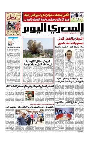 c1200a383 عدد الجمعة 17/5/2019 by Al Masry Media Corp - issuu