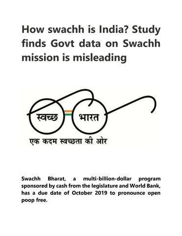 SULABH SWACHH BHARAT (Issue - 19) by Sulabh International Social