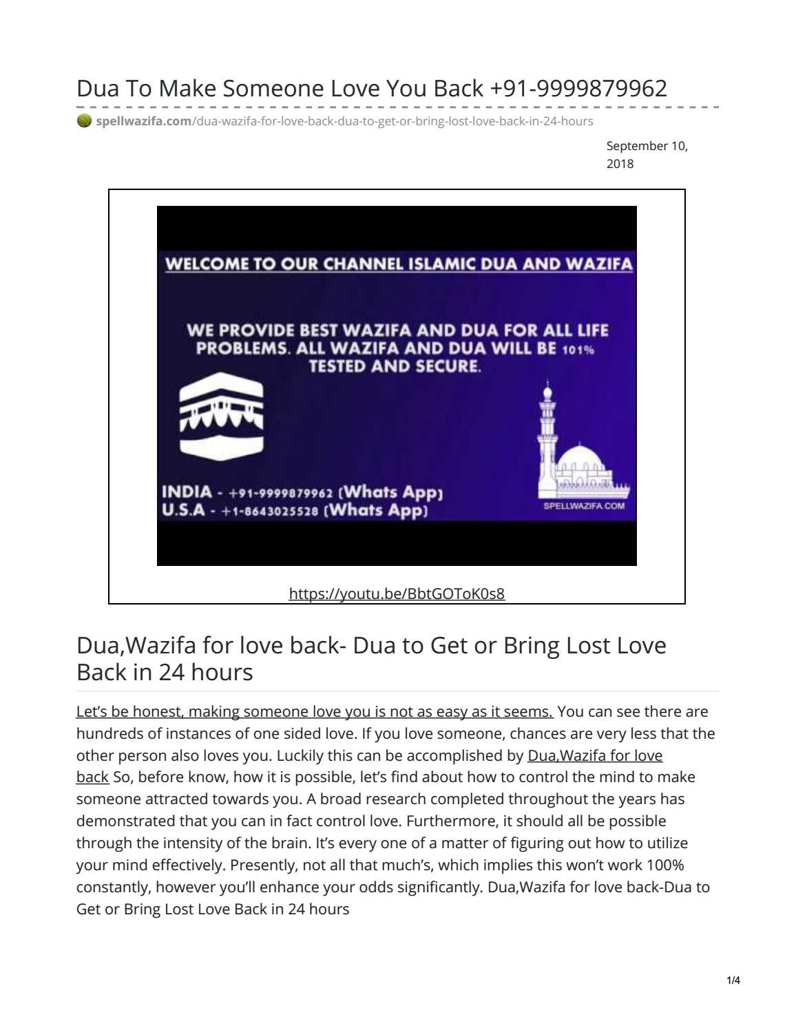 Dua,Wazifa for love back- Dua to Get or Bring Lost Love Back