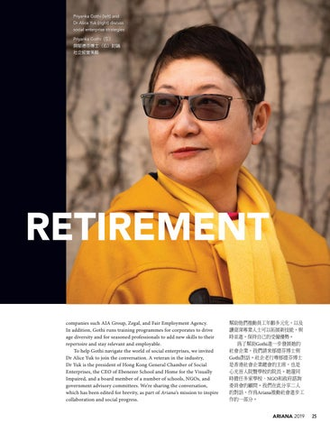 Page 27 of Re-inventing Retirement