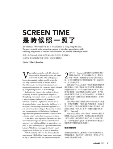 Page 49 of Screen Time