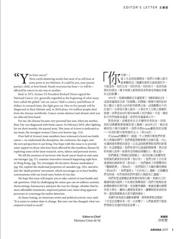 Page 7 of Editor's Note