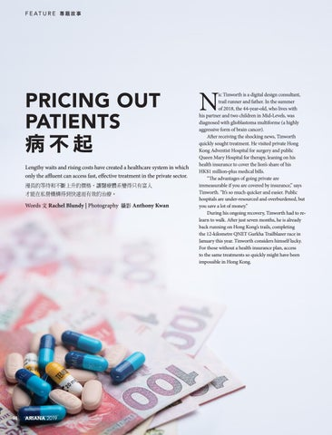 Page 96 of Pricing Out Patients