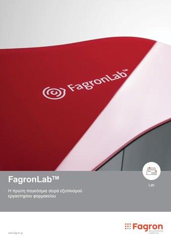 8f4ae7e2c2d Fagron Hellas Catalogue 2018 GR επαγγελματικός κατάλογος - φάρμακα