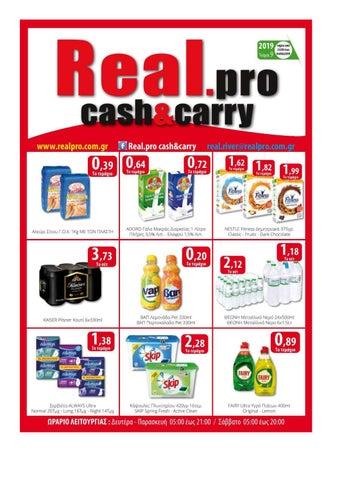 048614f989e5 Real Pro Cash & Carry. Φυλλάδιο με προσφορές και προϊόντα