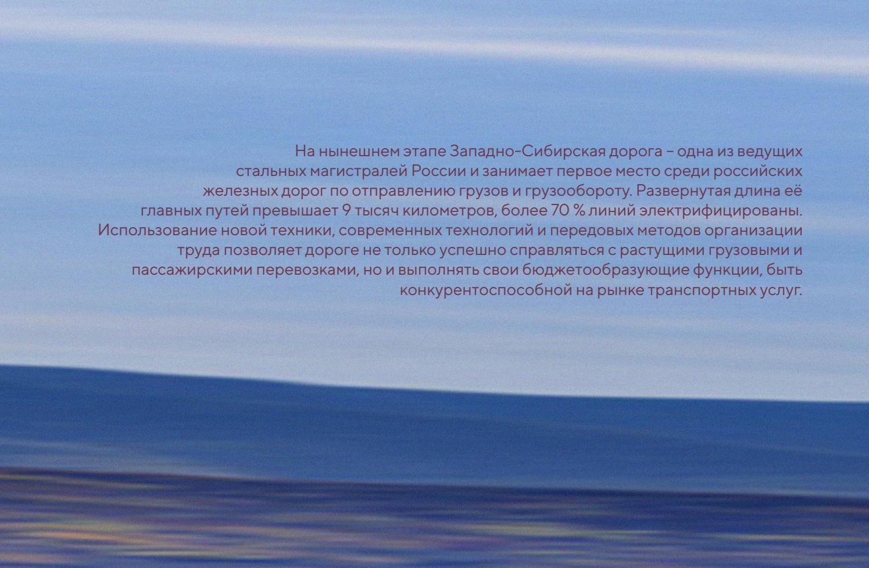 какое место среди образов сюиты занимает море