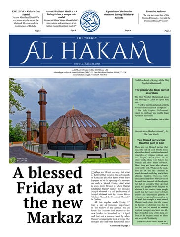 Al Hakam - 24 May 2019 by Alhakam - issuu