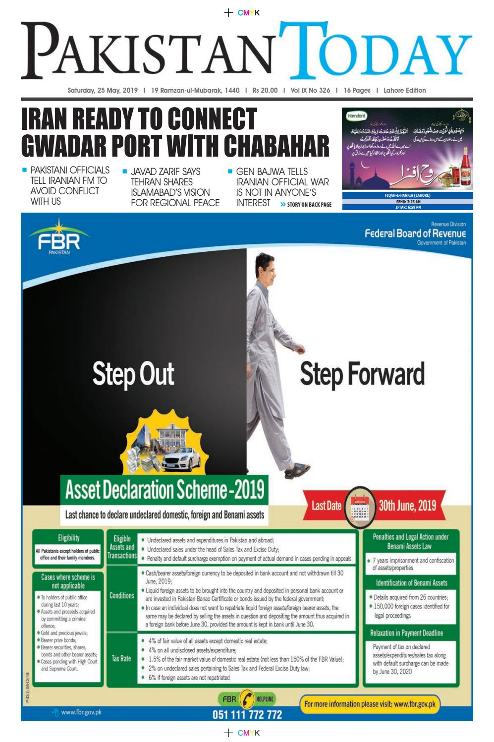 E-Paper PDF 25 May (LHR) by Pakistan Today - issuu