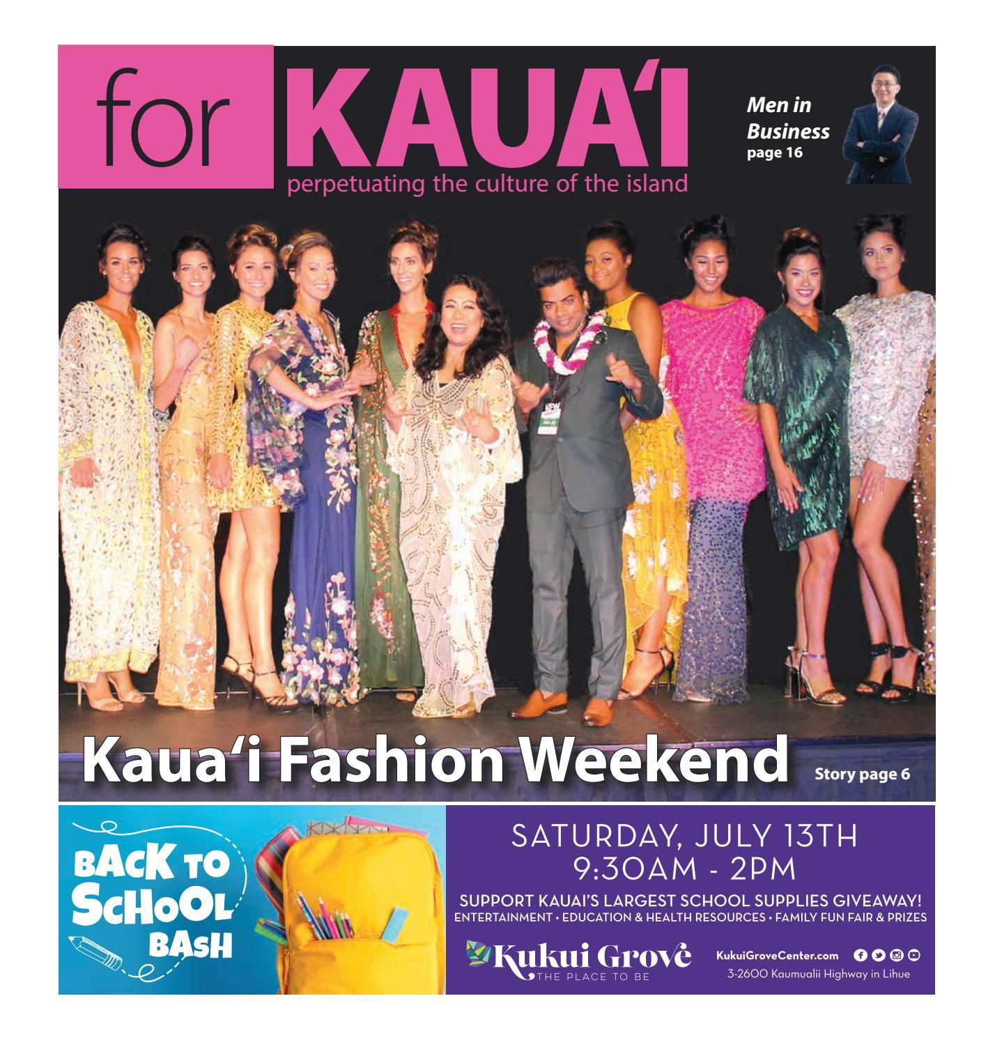 3d Rose Poipu Beach Kauai Hawaii Porcelain Plate 8 Home Décor Accents Commemorative Decorative Plates