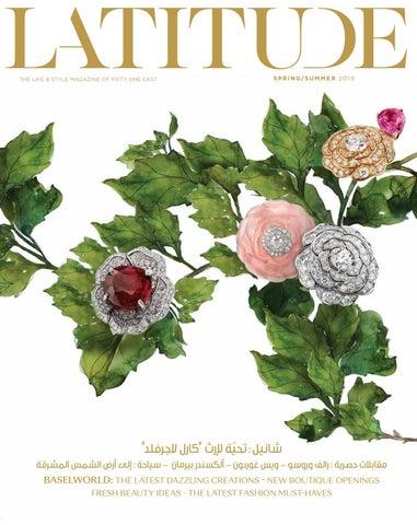 e14a27634 Latitude Issue 17 by Latitude - issuu