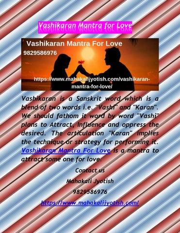 Mantra Pushpam Tamil Pdf