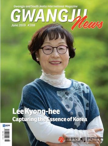 Anal Girl Gwangju