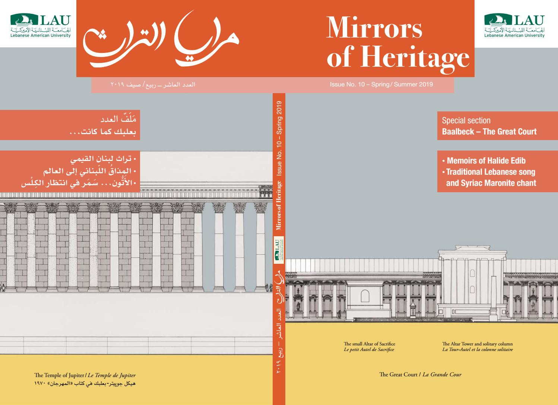 Mirrors Of Heritage Issue No 10 مرايا التراث العدد