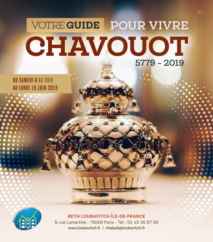 Calendrier Hebraique 5779.Guide De Chavouot 5779 2019 By Beth Loubavitch Paris Idf