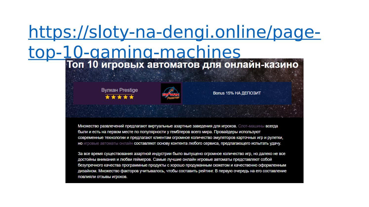 Игра резидент автомат бесплатно