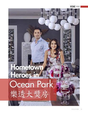 Page 31 of Hometown Heroes in Ocean Park 乐透大奖房