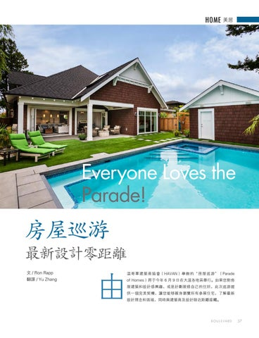 Page 37 of 房屋巡游  最新设计零距离