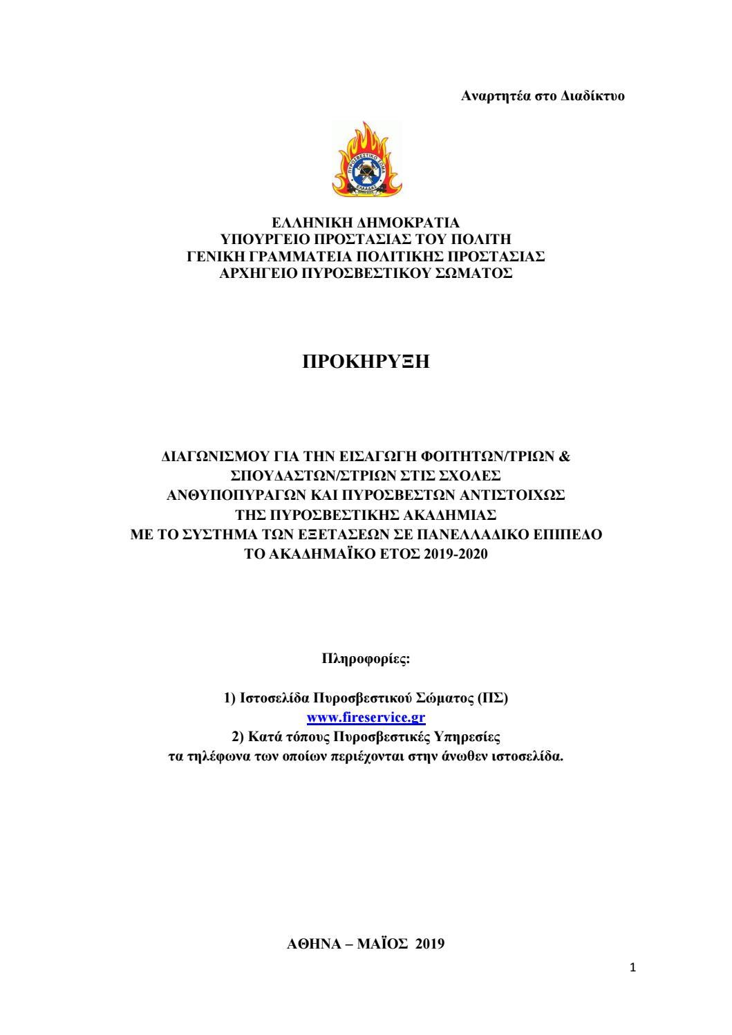 Πανεπιστήμιο του Μανιτόμπα ταχύτητα dating