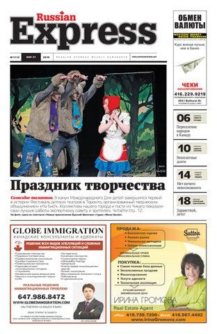 28816402beff1 Russian Express Newspaper #1112 by Russian Express Weekly Newspaper ...