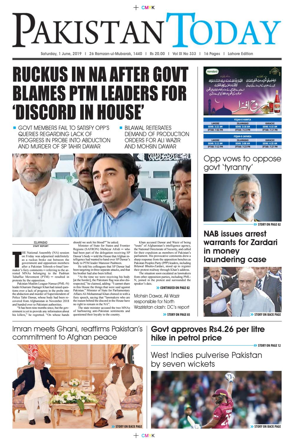 E-Paper PDF 1 June (LHR) by Pakistan Today - issuu