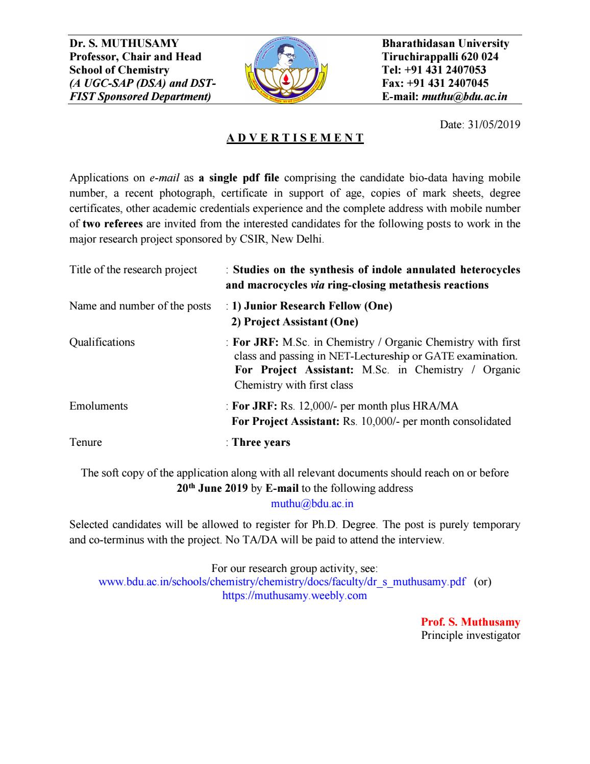 Recruitment of JRF under DST-SERB sponsored project @ BDU by