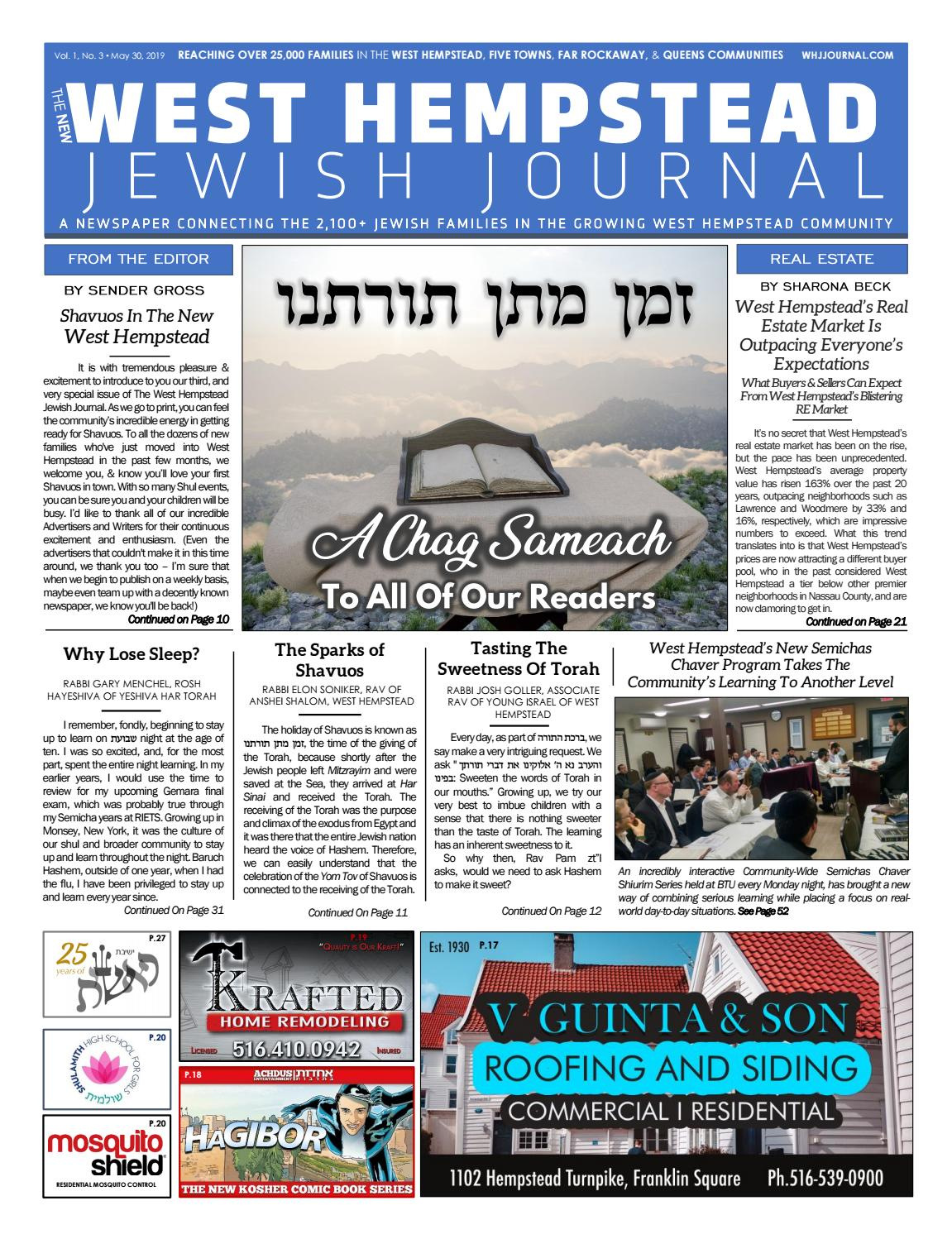 West Hempstead Jewish Journal - Shavuos Edition (84 Pages