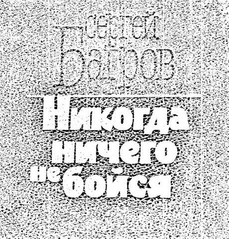 45f0463f7819f Багров С.П. by Marina Bogdanova - issuu