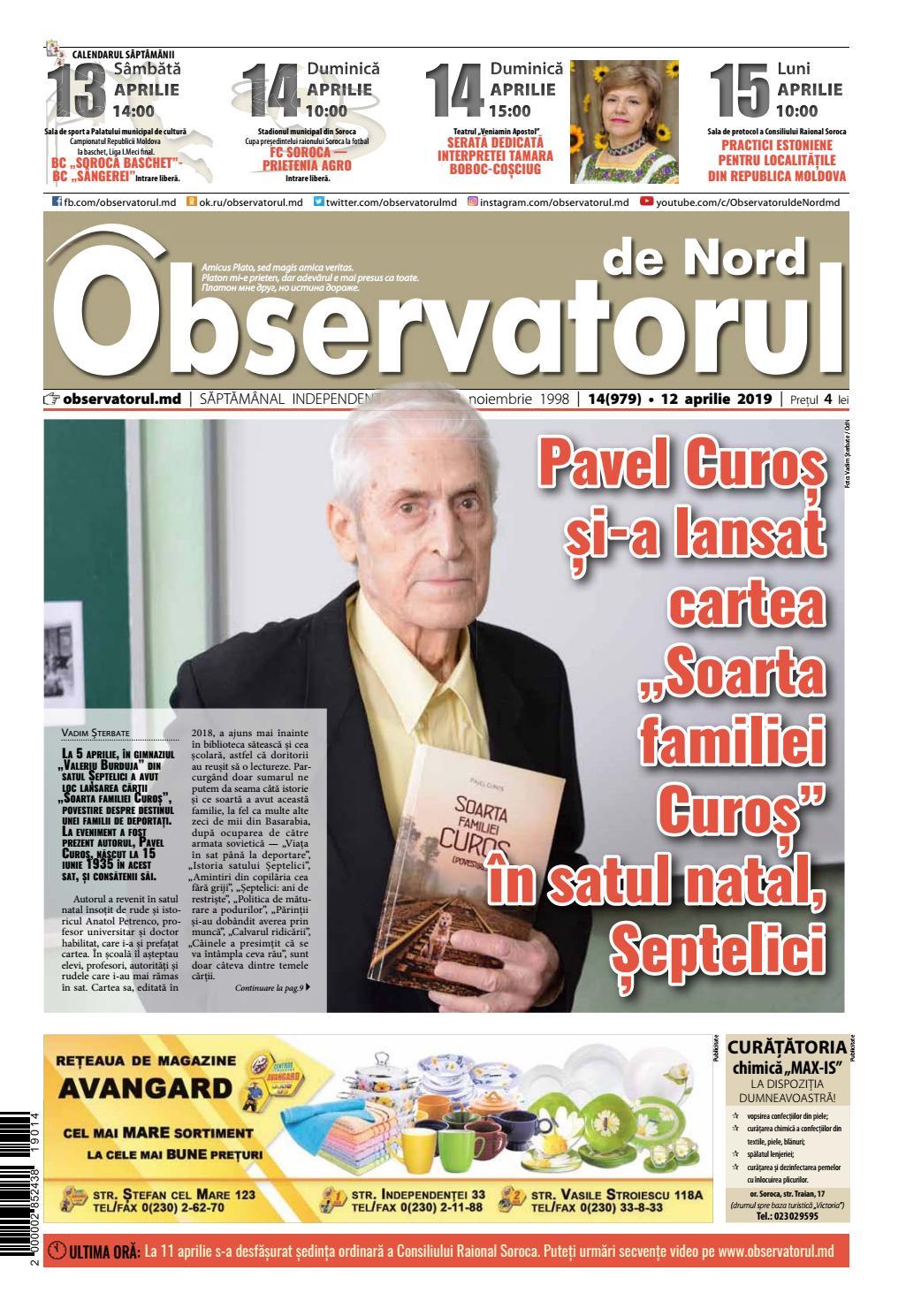 Articole de ziar despre varice