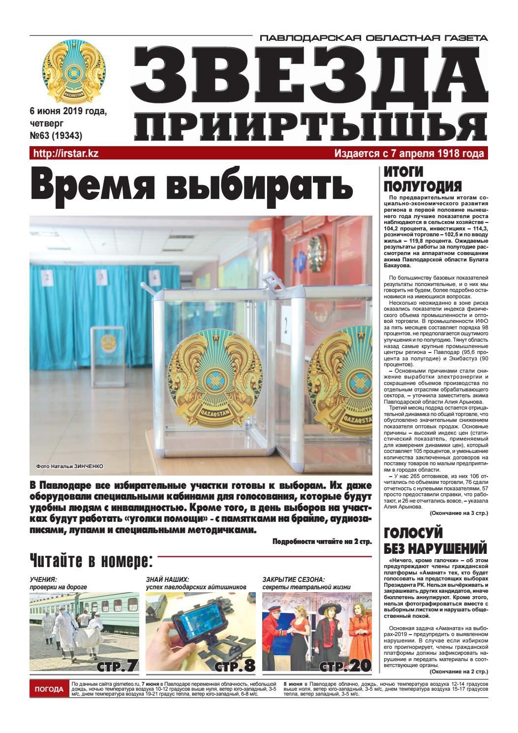 Вконтакте ойын автоматтары тегін ойнайды