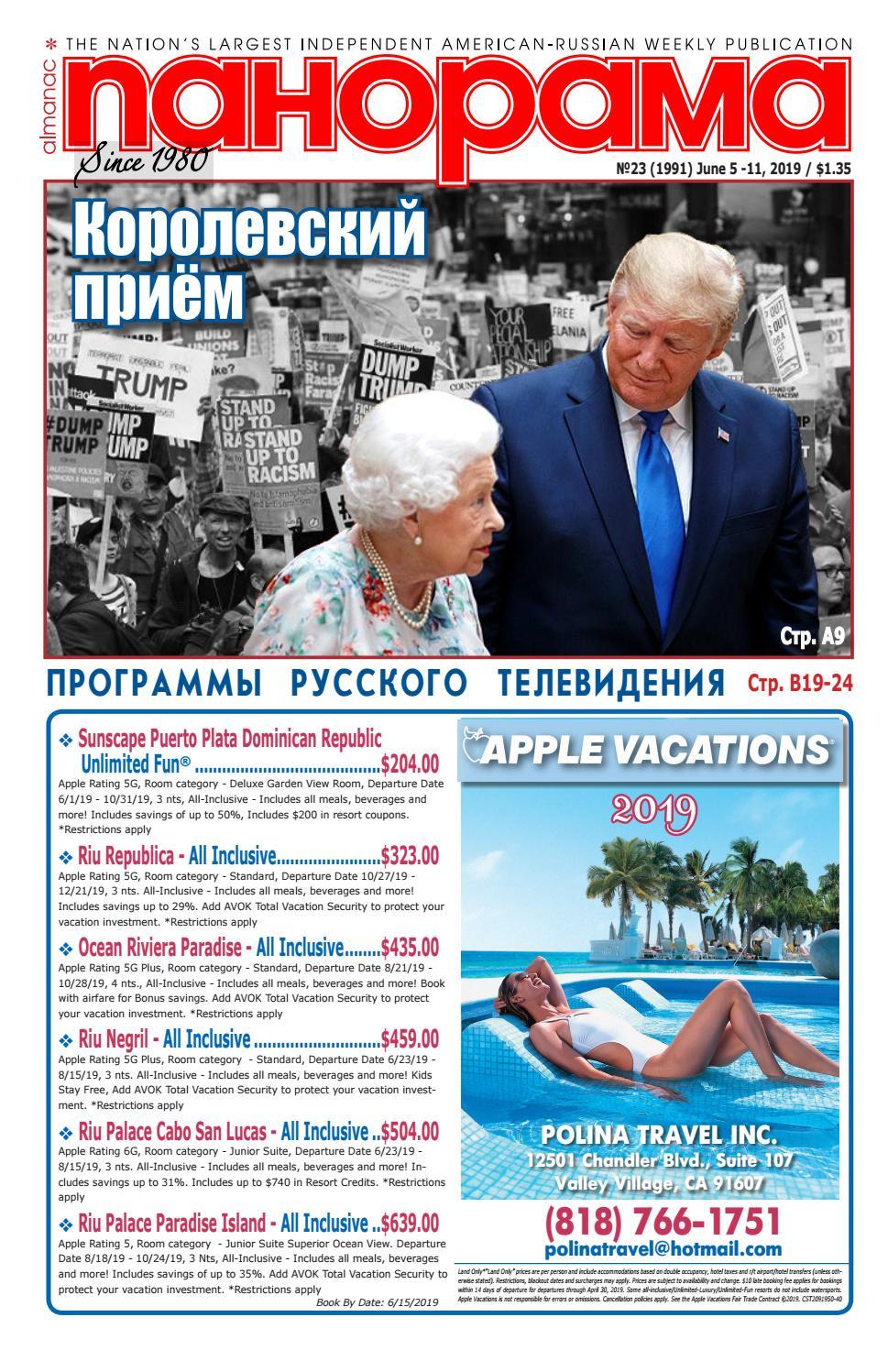 Шикарный Стриптиз Дженнифер Энистон – Мы – Миллеры (2013)