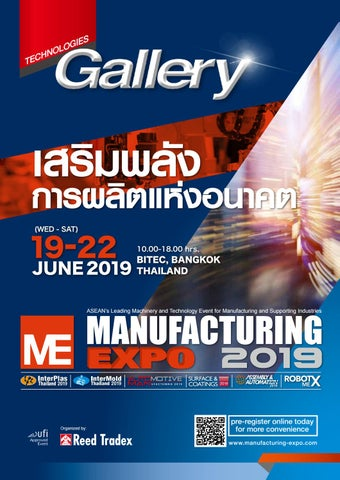 ME Gallery 2019 by Reed Tradex Co , Ltd  - issuu