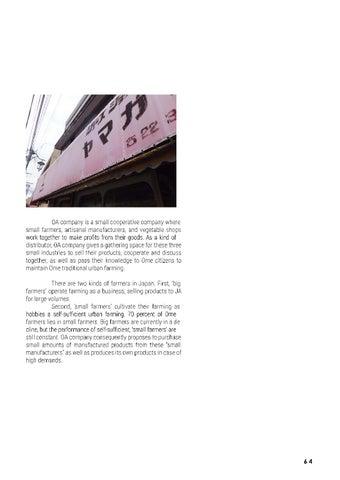 Page 69 of OA company Ome revitalization