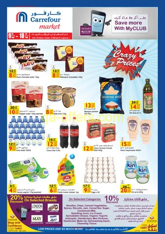 Carrefour Promotions 9Th To 18 Th Jun-19 by Bavaji k - issuu