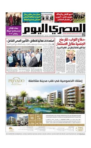 3c97504fc عدد الاثنين 10-06-2019 by Al Masry Media Corp - issuu