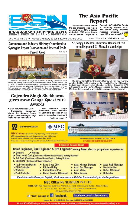 Bhandarkar Shipping News by Bhandarkar Shipping News - issuu