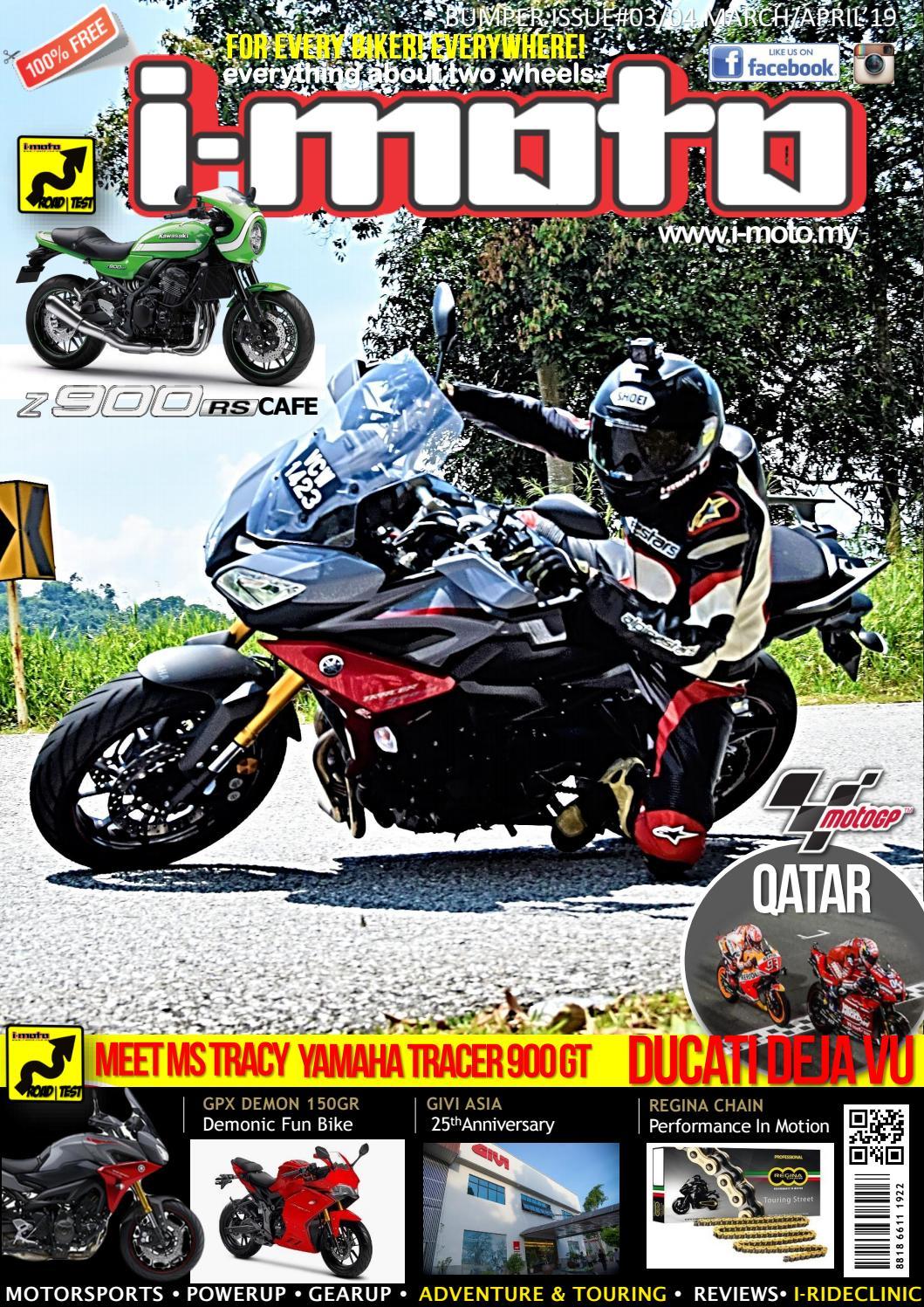 Aprilia Stripes inspired  T shirt Motorbike Racing Biker Moto Rsv4 Racer